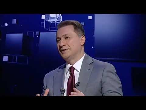 Интервју Никола Груевски на Алфа ТВ емисија Седмица 21.10.2017