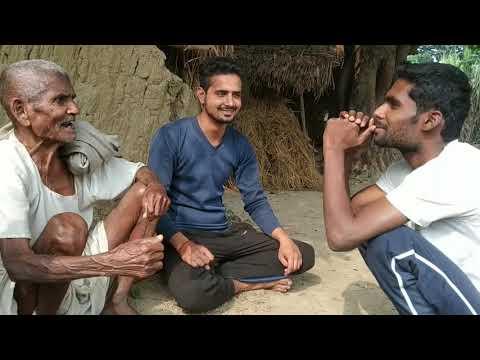 Baba Ka Shit Kalin Satra New Comedy |  Video 2019 | Amarjeet Bhardwaj