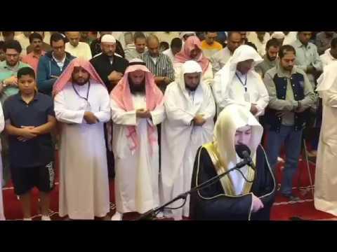 Download Lagu Murottal Al-Qur'an - Qori : Idris al Hasyimi [ Sholat Tarawih ]