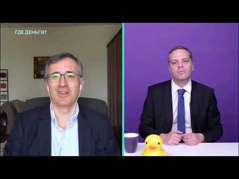 Сергей Гуриев о правительстве Мишустина