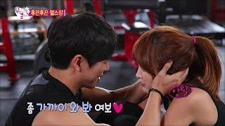 【TVPP】Hong Jin Young - Sexy Sit-up, 홍진영 - 홍라임씨는 언제부터 이렇게 섹시했나? @ We Got Married