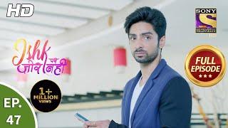 Ishk Par Zor Nahi - Ep 47 - Full Episode - 18th May, 2021