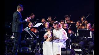 ميحد حمد - يالكوس يالمطلي ( من حفلة أبوظبي في المجمع الثقافي - حصرياً) | 2020