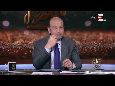 كل يوم - د. خالد عبد الغفار وزير التعليم العالي يوضح فكرة تغيير التنسيق في الجامعات  - 00:20-2017 / 5 / 16