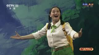 《九州大戏台》 20191012 婺剧《基石》| CCTV戏曲