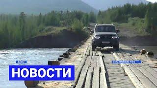 Новостной выпуск в 12:00 от 31.03.21 года. Информационная программа «Якутия 24»