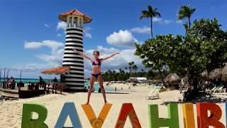 Доминиканская Республика, курорт Bayahibe, февраль 2019 г.
