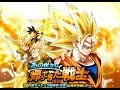 Mono AGL Team vs Super Saiyan 3 Goku Angel | SUPER Difficulty 50 Stamina (JP) | DBZ Dokkan Battle