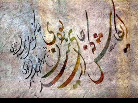 kakayi-calligraphy collectionکاکه یی