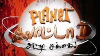 Nalla Sarakku Mix by Dj NIthish(urumi adi mix)