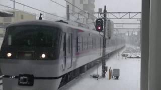 西武鉄道10000系 特急西武新宿行 所沢