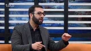 بامداد خوش - کلید نور - ترجمه و تفسیر سوره لقمان با محمد اصغر وکیلی پوپلزی