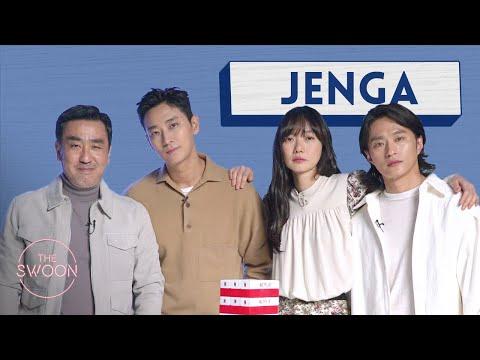 Ju Ji-hoon, Ryu Seung-ryong, Bae Doona, And Kim Sung-kyu Play Jenga [ENG SUB]