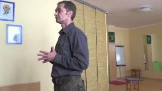Карма-психология урок 22