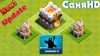 Clash Of Clans - TOWN HALL 11 UPDATE GAMEPLAY 2015! (CoC New TH11 Defense + Hero!)