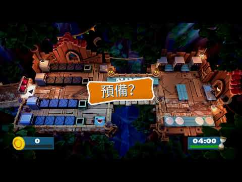 【OVERCOOKED!2】Campfire Cook Off 3-2 |