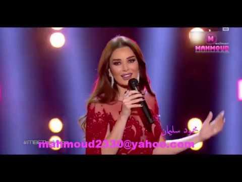 Download سيرين عبد النور .. اغنية مسلسل الجديد ... الديفا ..