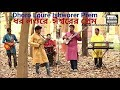 Christian Bengali Song II Dhoro Loure Ishworer Prem II Official Music Video