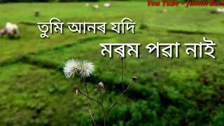 Tumi Anor jodi, New  Assames video, Viva video, Zubeen Garg