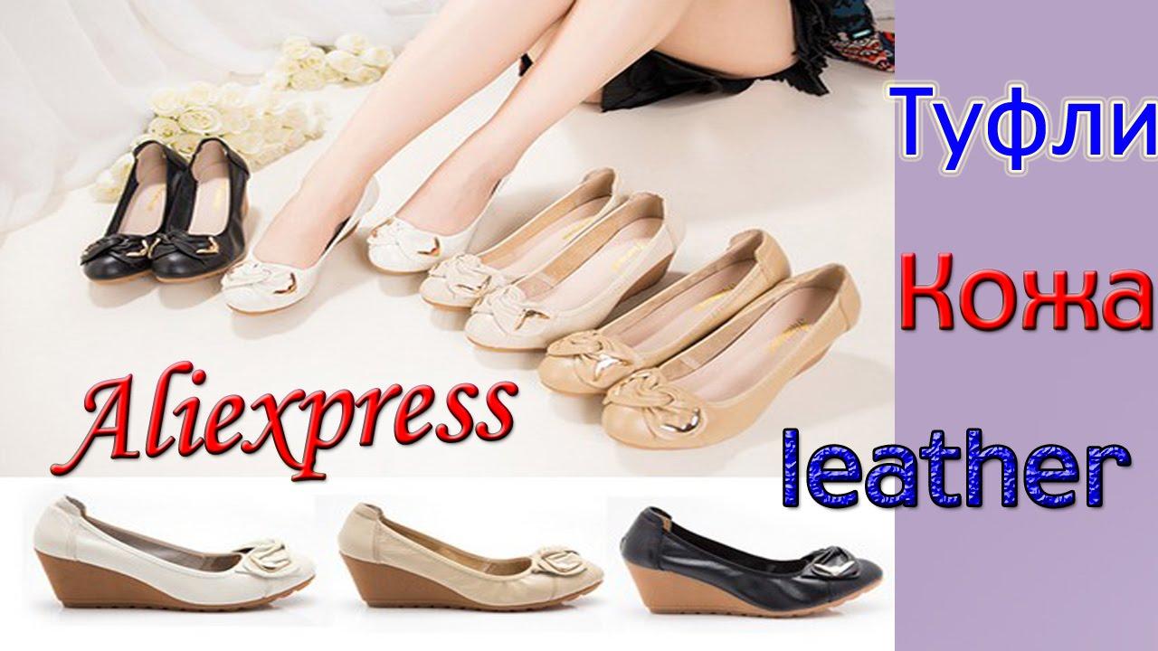 У нас вы сможете приобрести танцевальную обувь: пуанты, балетки, чешки, джазовки, кроссовки, туфли для бальных танцев, степа и фламенко, сапоги и туфли для народного танца. Также в продаже одежда для бальных танцев: рейтинговые платья, брюки, боди. Одежда для балета: купальники детские и.
