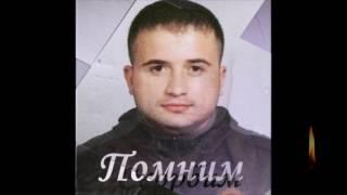 Памяти Алана Цагараева 18 08 2016