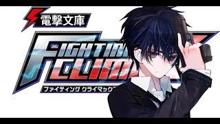 Rentaro Online 1!