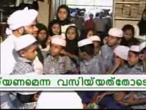 01 Ma Dinu Saqafathil Islamiyya Swalath Nagar Malappuram Kerala India Www Islamkerala Com