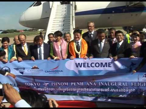 The first direct flight from Tokyo arrived in Phnom Penh!