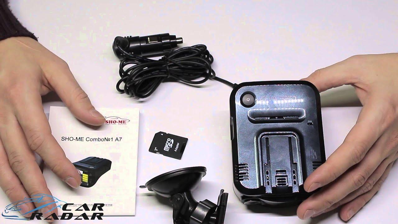 Описание, характеристики, фотографии, цена и отзывы владельцев видеорегистратор neoline x-cop 9000.