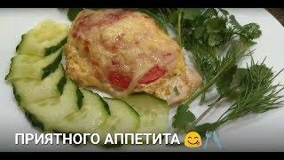 Отбивные из куриного филе в духовке с ананасом, сыром и помидором!
