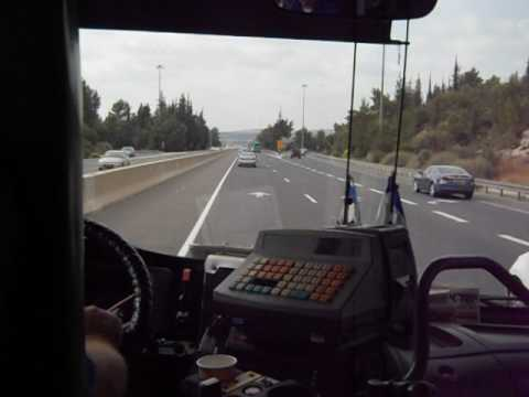 Bus to Ben Gurion airport