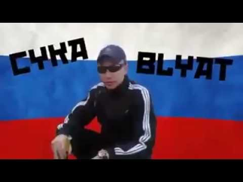 Cyka Blyat Song (Let Me Hit It Version)