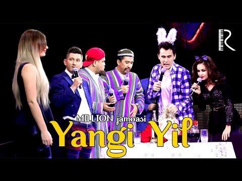 Million jamoasi - Yangi yil | Миллион жамоаси - Янги йил