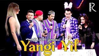 Download Million jamoasi - Yangi yil | Миллион жамоаси - Янги йил Mp3 and Videos