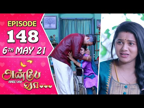 Anbe Vaa Serial | Episode 148 | 6th May 2021 | Virat | Delna Davis | Saregama TV Shows Tamil