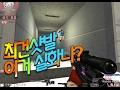 [서든어택]스나 천상계급 샷발! sudden attack★신규캐릭댓글이벤트