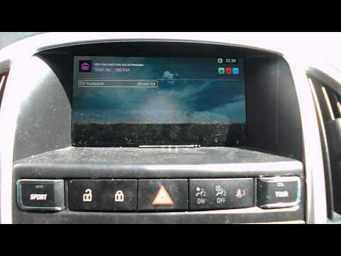 Opel Astra GTC J видеоинтерфейс для дисплея NAVI 600 (WD TV Live)