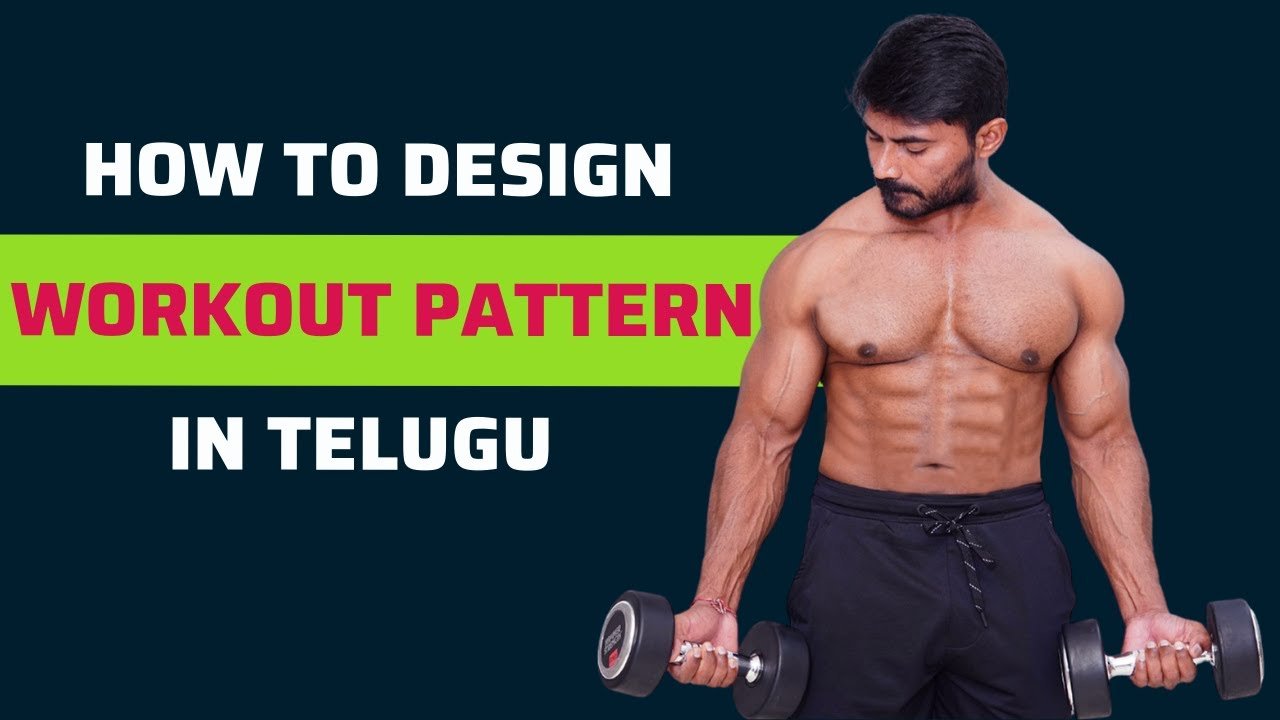 How to Design an EFFECTIVE & PERFECT Workout Pattern Plan in Telugu