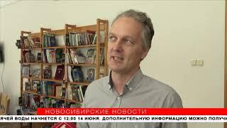 Книгу о трудовой доблести сибиряков выпустили в Новосибирске