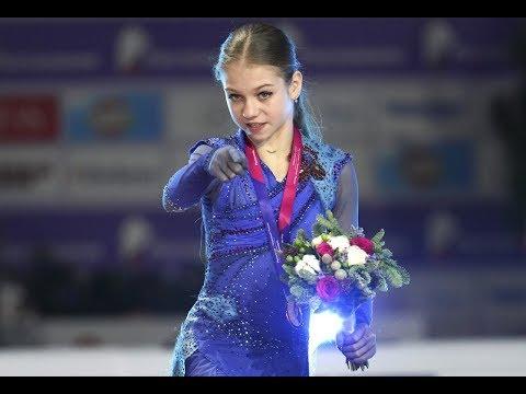 Alexandra Trusova / Russian Nationals 2020 Victory Ceremony
