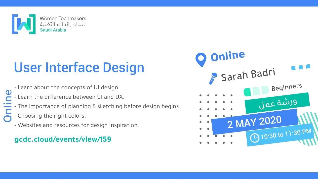 User Interface Design Sarah Badri Youtube
