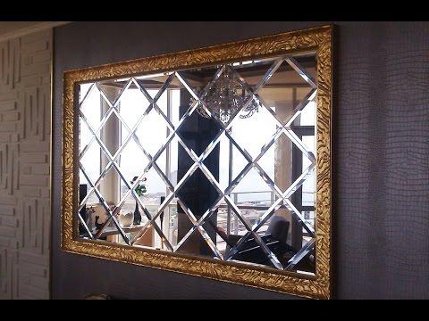На зеркалах толщиной 4 мм, максимальная ширина фацета 20 мм. Всегда в наличии на нашем складе большой ассортимент зеркал различных толщин для выполнения заказов. Все что вам нужно для того чтобы заказать и купить зеркальную плитку с фацетом, позвонить нашим менеджерам по нашим.