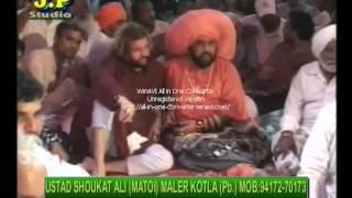 shokat ali matoi ji mere Murshad at Lal Badshah Ji 2