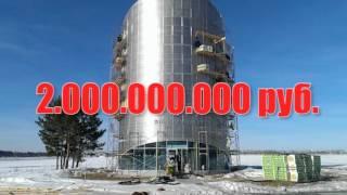 Мертвые инвестиционные проекты губернатора Куйвашева