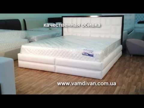Магазин кроватей в Киеве. Двуспальная кровать Венера с подъемным механизмом.