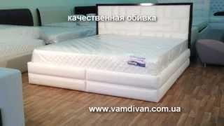 Магазин кроватей в Киеве. Двуспальная кровать Венера с подъемным механизмом.(, 2013-10-21T08:08:59.000Z)