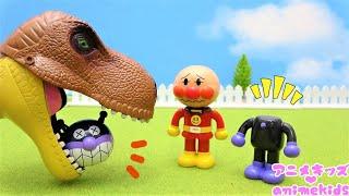 アンパンマン おもちゃ アニメ 恐竜 みんなのかおをSLマンがもってきてくれたよ! かおをつけてあげよう! アニメキッズ