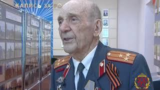 Приближается 73-летие Победы нашего народа в Великой Отечественной войне
