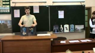 9 класс проект ИЗО.MPG(, 2012-05-10T07:49:41.000Z)