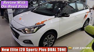 Hyundai I20 Sportz Petrol Review